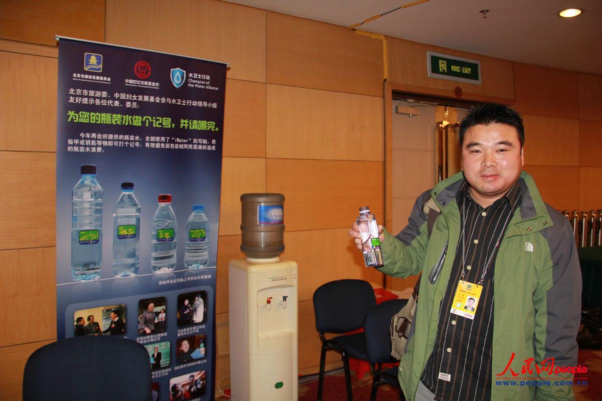 组图:矿泉水瓶上的环保标签【2】图片