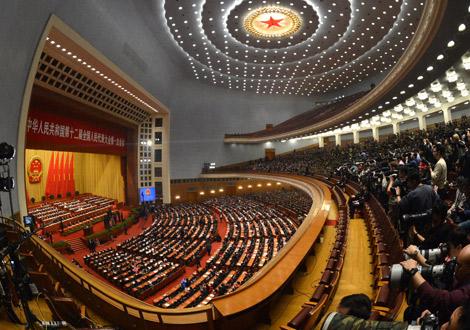 十二届全国人大一次会议闭幕会