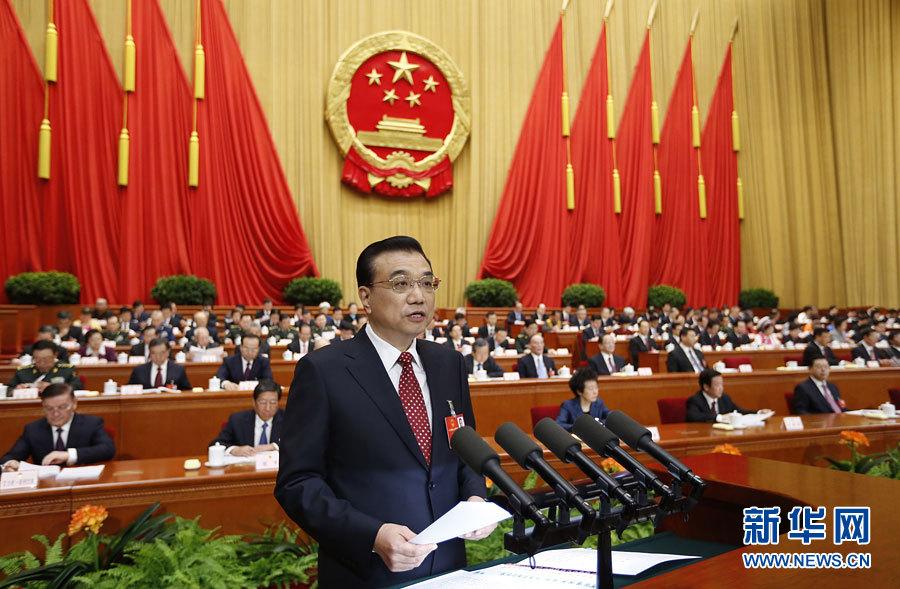 國務院總理李克強作政府工作報告。  新華社記者鞠鵬攝