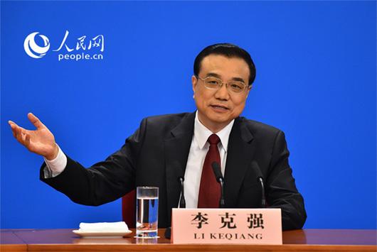 国务院总理李克强答中外记者问全文实