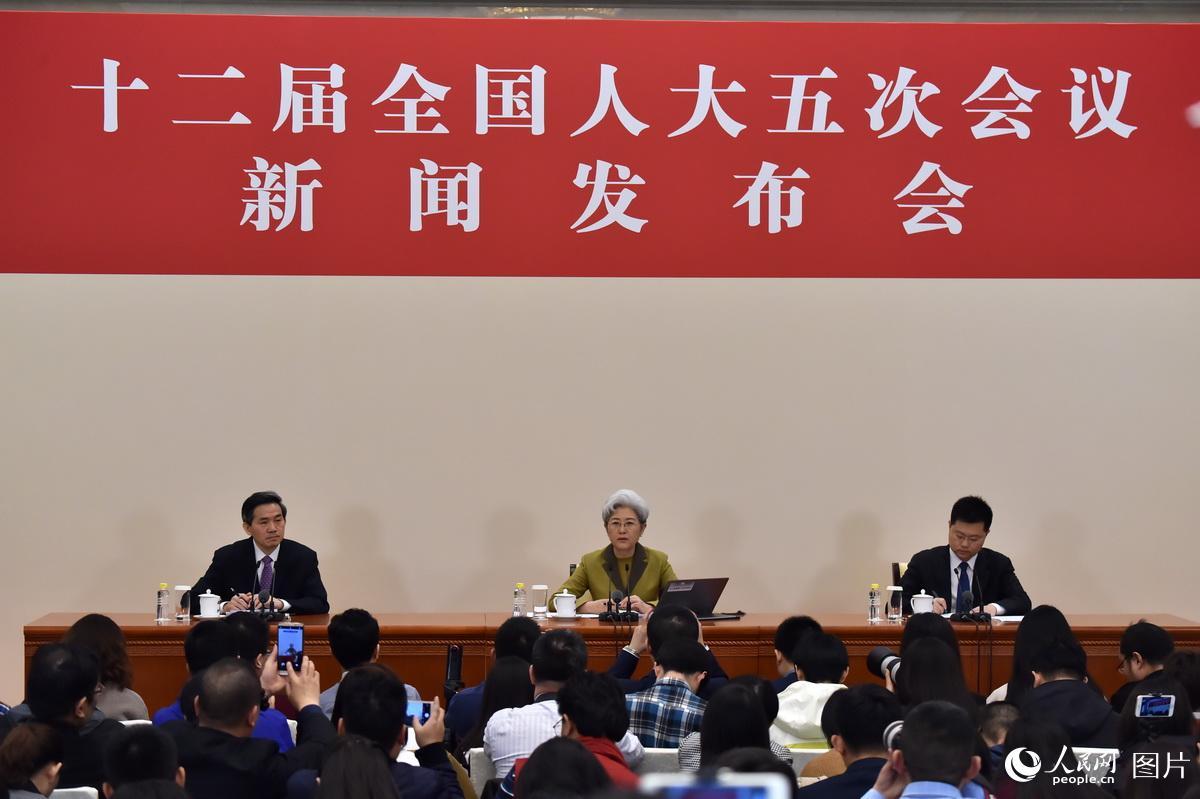 十二届全国人大五次会议新闻发布会