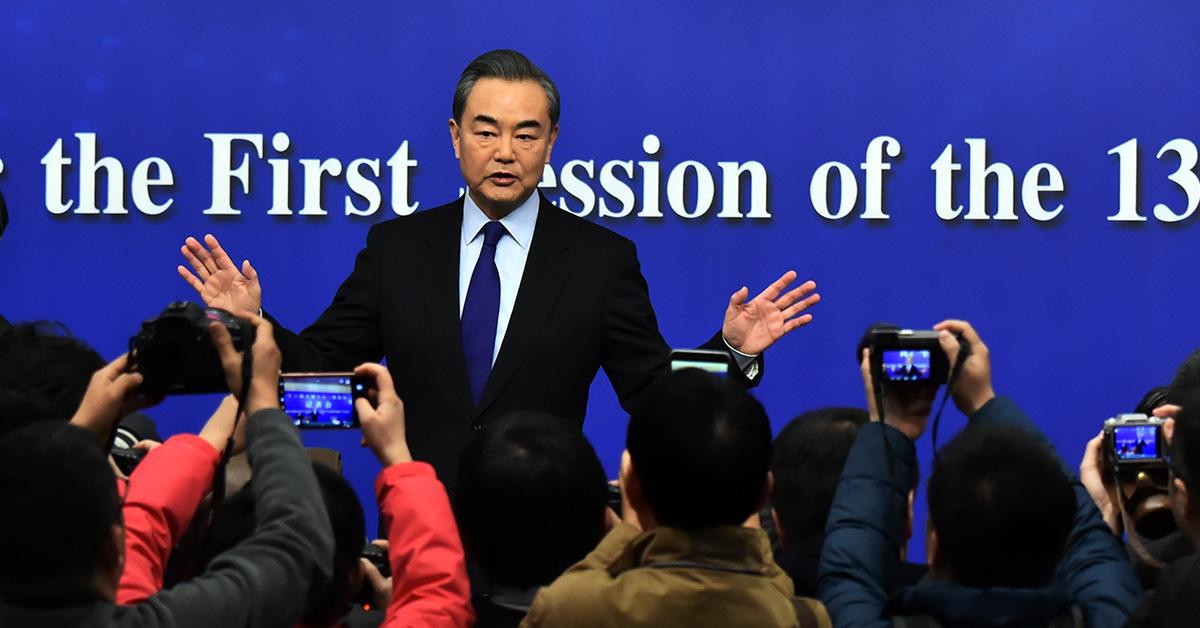 """外交部部长王毅就""""中国外交政策和对外关系""""回答记者问三届全国人大一次会议新闻中心于3月8日上午10时在梅地亚中心多功能厅举行记者会,邀请外交部部长王毅就""""中国外交政策和对外关系""""回答中外记者提问。"""
