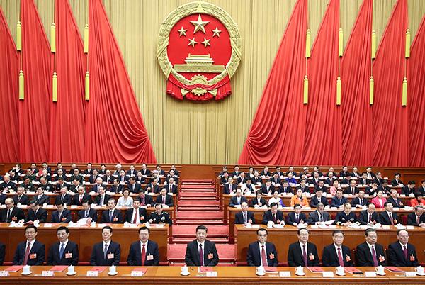——国家主席习近平在十三届全国人大一次会议闭幕会讲话侧记
