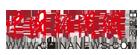 中国注册送白菜网